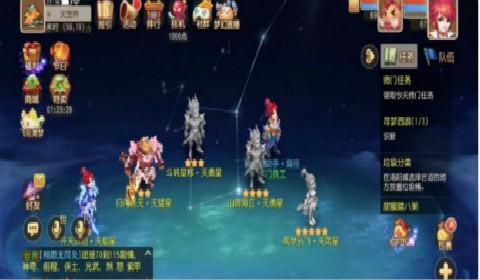 《梦幻西游》手游全新玩法天罡星上线 丰厚奖励等你来拿