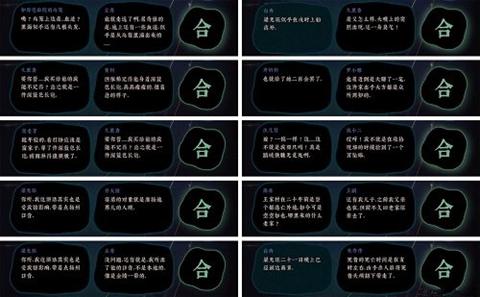 古镜记第二章南京过关线索讲解