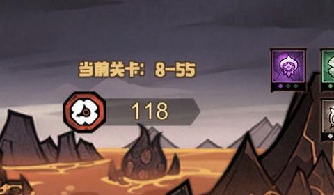 艾尔多战记8-55通关攻略