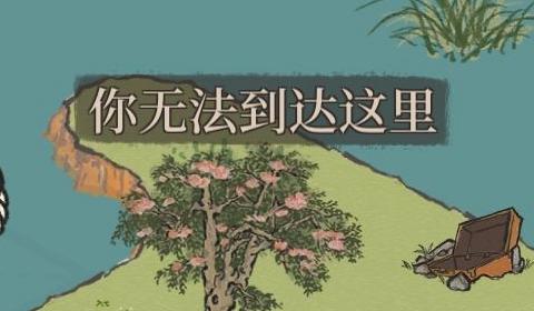 江南百景图月老祠宝箱位置一览